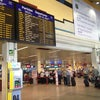 Aeroporto Internacional de Faro, Photo added:  Thursday, October 11, 2012 10:29 AM