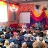 Фото Школа №90