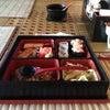 Фото Okinawa