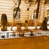 Фото Ростовский областной музей краеведения