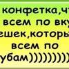 Фото Союз