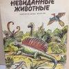 Фото Красноярский краевой краеведческий музей