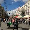 Фото Дрессировочный Центр