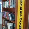 Фото Международный Аэропорт Нижневартовск