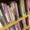 Calamus Bookstore