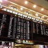 Narita International Airport, Photo added:  Friday, November 15, 2013 8:51 AM