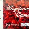Фото Дом красоты Воропановой Анны