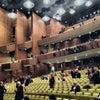 Photo of Deutsche Oper Berlin