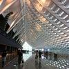Taiwan Taoyuan International Airport, Photo added:  Thursday, January 24, 2013 8:52 AM