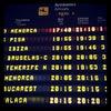 Aeropuerto de Valencia, Photo added:  Thursday, August 16, 2012 7:57 PM