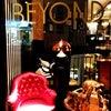 Photo of BEYOND Lounge Bar