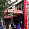 Fan-Tan Cafe