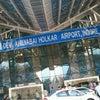 Devi Ahilyabai Holkar Airport, Photo added:  Sunday, April 15, 2012 3:04 PM