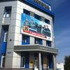 Фото Прокопьевскуголь