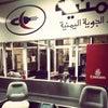 Sanaa Intl, Photo added:  Friday, April 13, 2012 4:25 AM