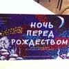 Фото Красноярский музыкальный театр