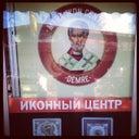 mikhail-mordvinov-12364023