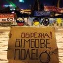 andriy-shnyr-44110190