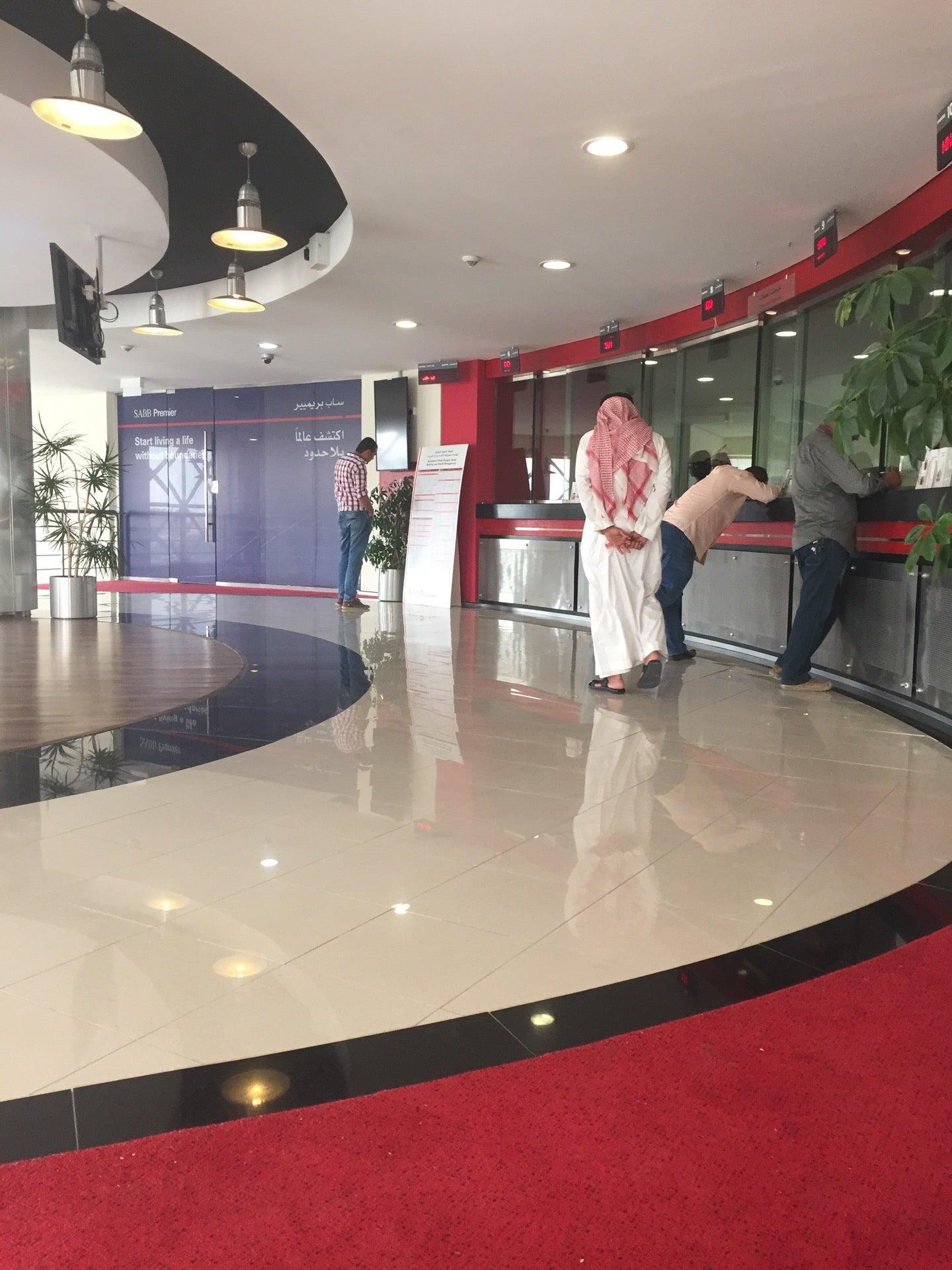 al-riyadh directory - SABB Bank