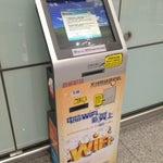 The wifi kiosks that everyone is talking about—scan your passport for free wifi access!