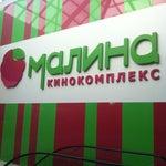 Малина-Москва в Липецке
