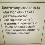 Фото Атмосфера в соцсетях