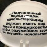 Фото ТРЦ Московский проспект в соцсетях