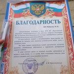 Фото Памятник И.С. Никитину в соцсетях