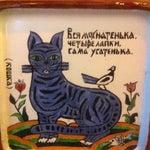 Фото Русский Двор в соцсетях