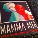 Фото Mamma Mia в соцсетях