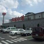 Photo taken at 水戸 御老公の湯 by U. I. on 8/5/2013