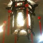 Фото Аньшань в соцсетях