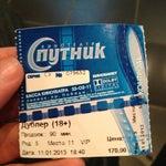 Фото Спутник в соцсетях