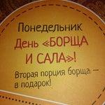 Фото Хочу шашлык в соцсетях