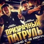 Фото Малина-Москва в соцсетях