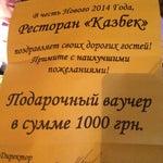 Фото Казбек в соцсетях