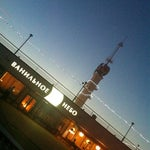 Фото Ванильное небо в соцсетях