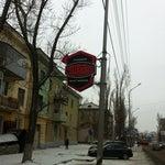Фото Стахановец в соцсетях
