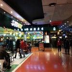 Photo taken at Hongbo Exhibition Shopping Mall 红博会展购物广场 by Felix F. on 12/29/2013