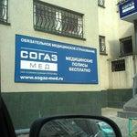 Фото СОГАЗ-Мед в соцсетях