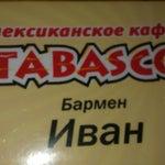 Фото Tabasco в соцсетях