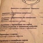 Фото Гоголь в соцсетях