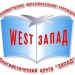 Фото Запад в соцсетях