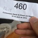 Photo taken at ブラジル連邦共和国総領事館 (Consulate-General of the Federative Republic of Brazil) by Koshiro Y. on 4/30/2014