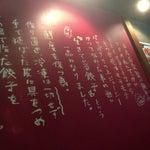 Photo taken at でっかい餃子 曽さんの店 by Akira on 2/19/2013