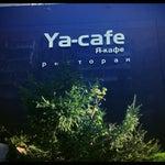 Фото Ya-cafe в соцсетях