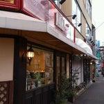 Photo taken at Patisserie NAOKI 深沢店 by GOGOGO! on 3/25/2012