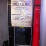 Photo taken at שווארמה אושי אושי by Itai N. on 12/13/2011