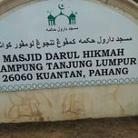Photo taken at Masjid Al-Hikmah Tanjung Lumpur by RZLN R. on 3/23/2012