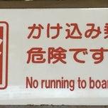 Photo taken at 菅野駅 (Sugano Sta.) (KS15) by 瑪琉 ◼. on 12/4/2014